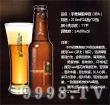 手雷精酿啤酒(IPA)-啤酒招商信息