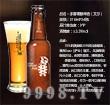 手雷精酿啤酒(艾尔)-啤酒招商信息