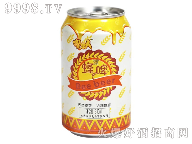 嗡星人蜂啤酒330ml
