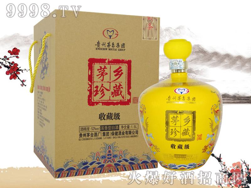 茅乡珍藏酒【收藏级】1.5L