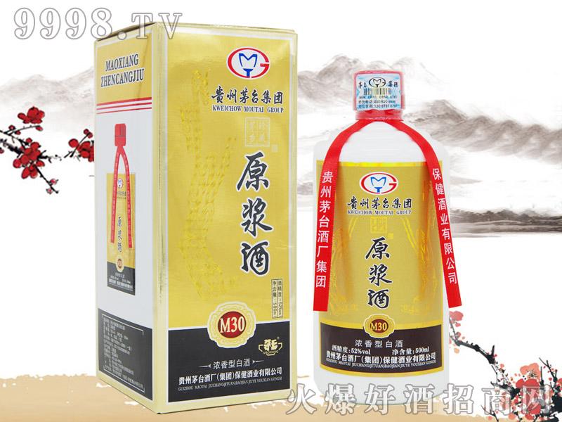 茅台原浆酒M30