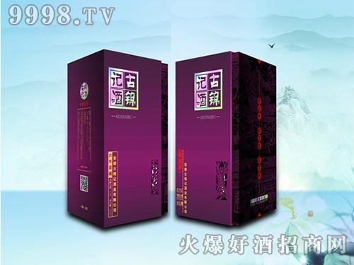 古锦记酒紫盒装