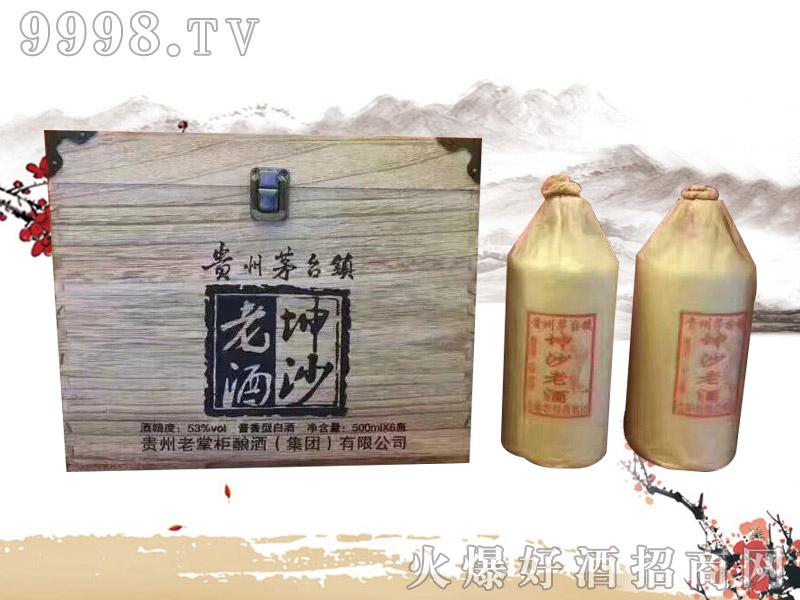 赖领坤沙老酒