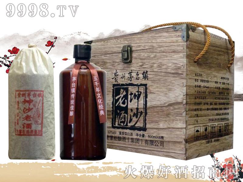 赖领坤沙老酒53度500ml