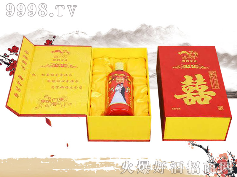 赖领天赐良缘酒百年好合礼盒展示