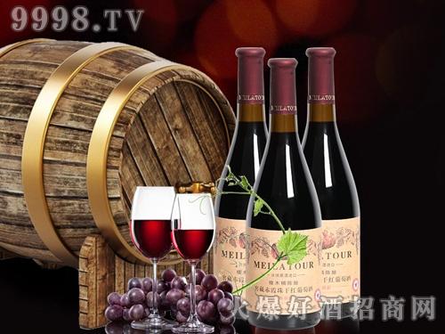 法国原酒进口橡木桶陈酿窖藏赤霞珠干红葡萄酒