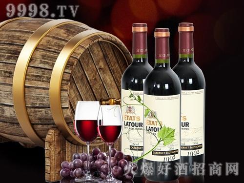 美拉图西拉高级干红葡萄酒