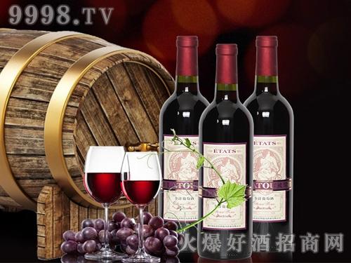 美拉图全汁葡萄酒