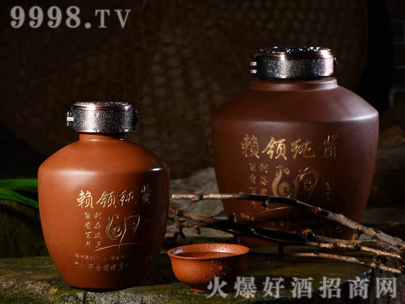 赖领纯酱紫砂坛3