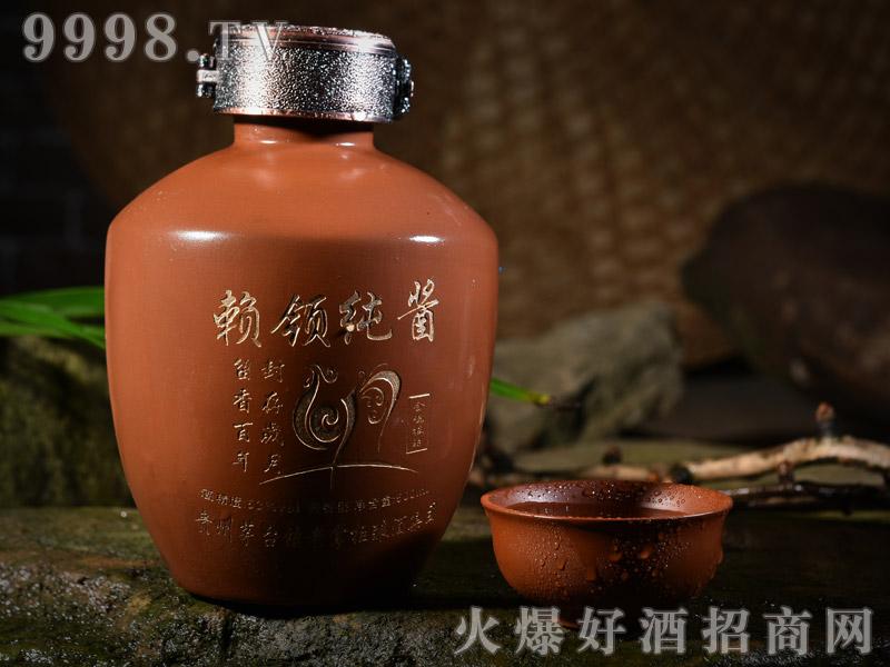 赖领纯酱紫砂坛2