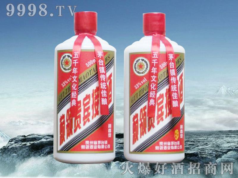 贵州赖领接待酒(裸瓶)2