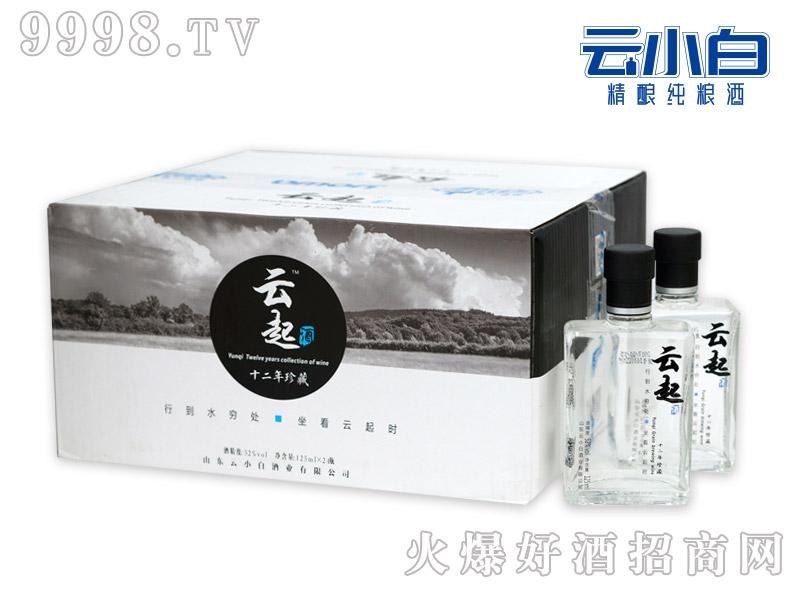 云小白精酿纯粮酒云起系列125ml×24箱装