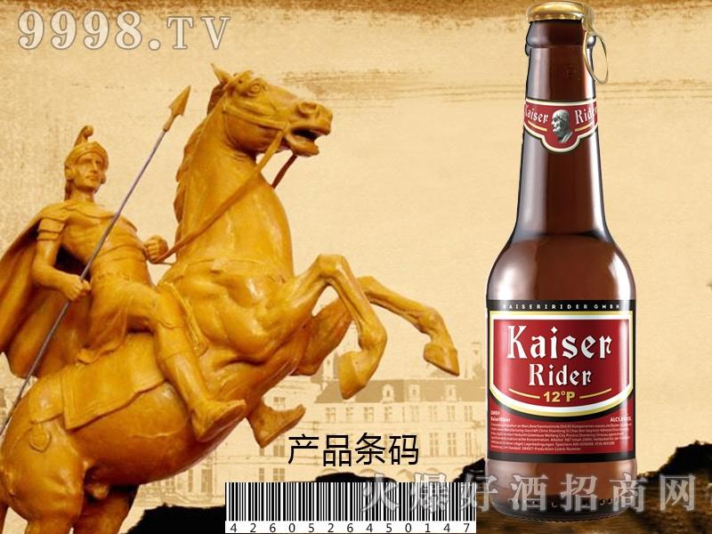 2018新款凯撒骑士啤酒208ml(红标)
