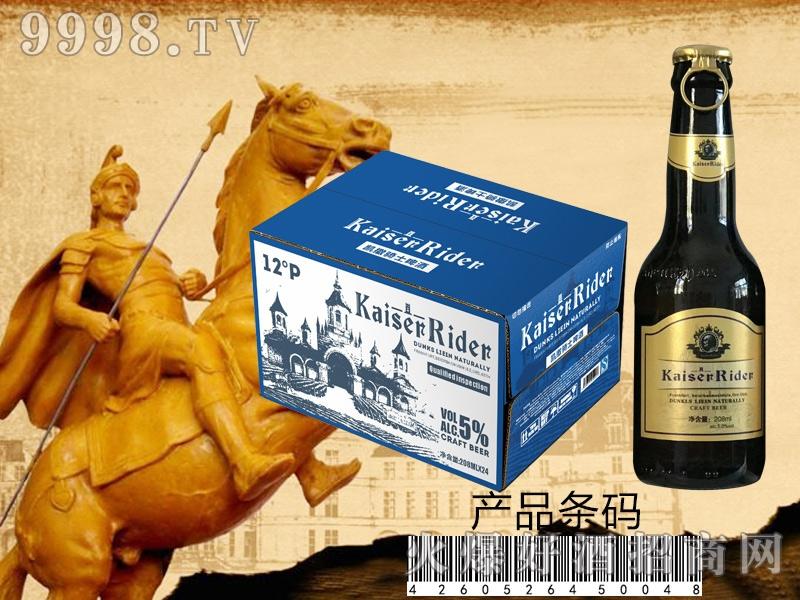 2018新款凯撒骑士啤酒208ml(金标)