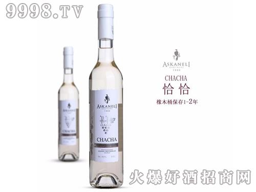 阿斯卡奈利恰恰白葡萄酒45度