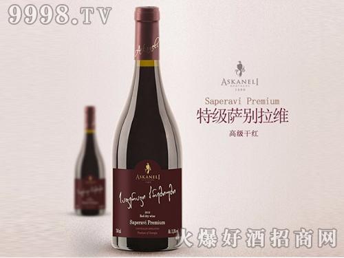 阿斯卡奈利特级萨别拉维高级干红葡萄酒