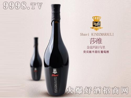 BG莎维金兹玛拉乌里贵宾级半甜红葡萄酒
