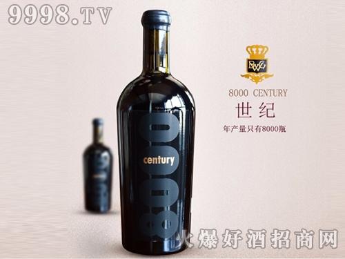BG世纪干红葡萄酒