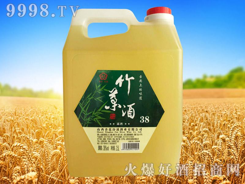 杏艺竹叶酒38°2.5L