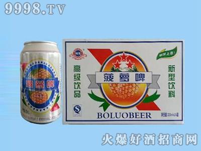 鑫利源菠萝啤320mlx24啤酒白箱