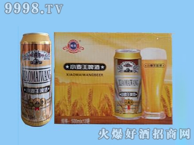 鑫利源小麦王啤酒500mlx12