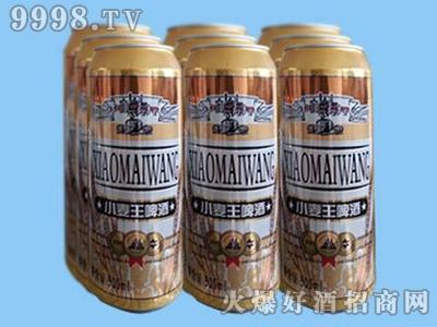 鑫利源小麦王啤酒500mlx9