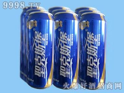 �}克斯堡啤酒500mlx9蓝瓶