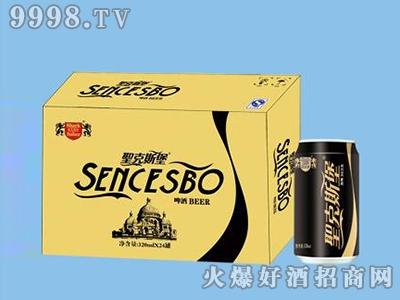 �}克斯堡啤酒330ml黄箱