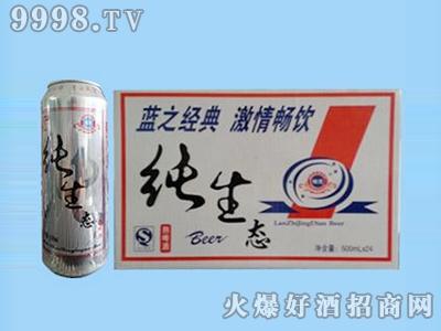 鑫利源蓝之经典纯生态啤酒500mlx24