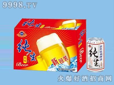 鑫利源蓝之经典纯生态啤酒