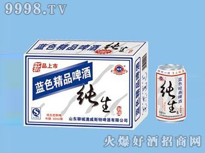 鑫利源蓝色精品纯生啤酒320ml