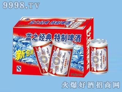 鑫利源蓝色经典特制啤酒320ml