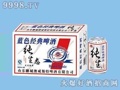 鑫利源蓝色经典纯生态啤酒