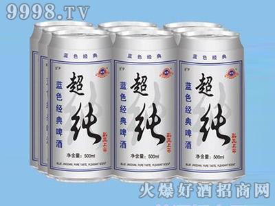 鑫利源蓝色经典超纯啤酒罐装