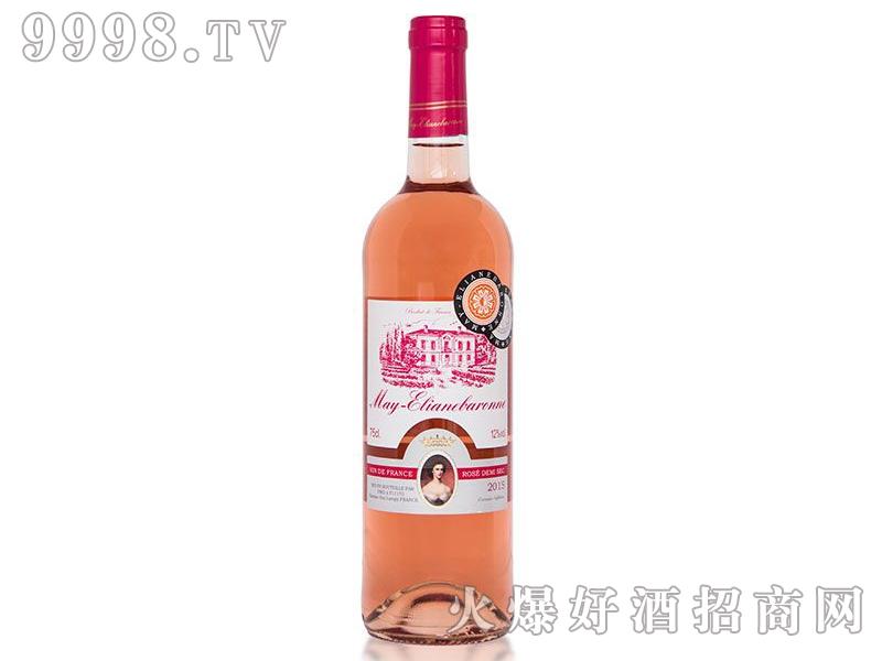 梅・伊利莲女爵桃红葡萄酒