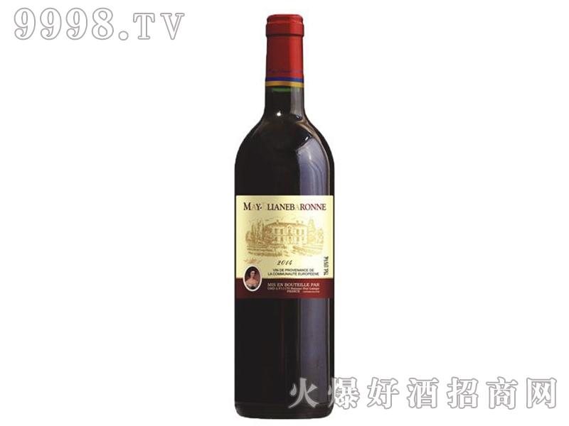 梅・伊利莲女爵乐享红葡萄酒