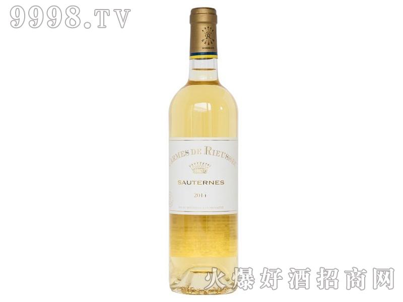 拉菲莱斯珍宝葡萄酒(贵腐)