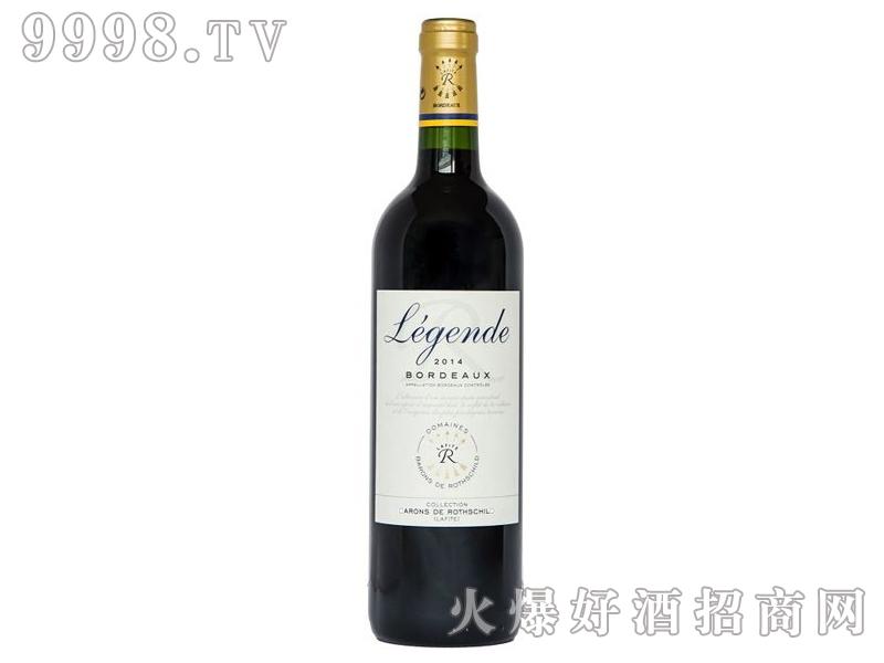 拉菲传奇红葡萄酒