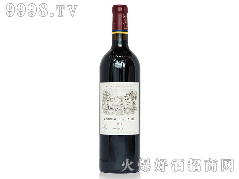 拉菲卡许德古堡红葡萄酒