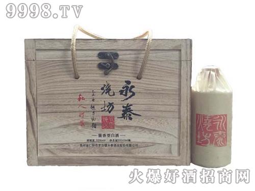 永泰烧坊酒礼盒装(6瓶)
