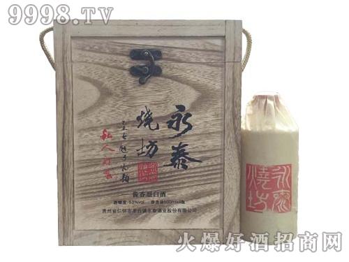 永泰烧坊酒礼盒装(4瓶)