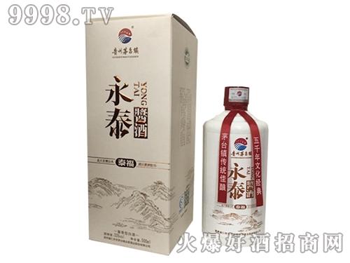 永泰酱酒(泰福)
