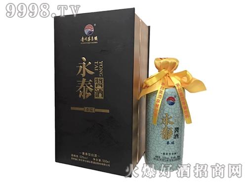 永泰酱酒(泰瑞)