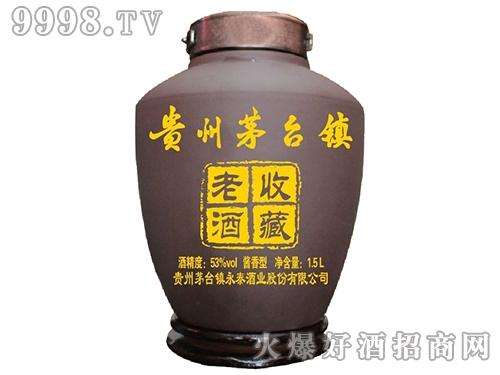永泰收藏酒三斤紫砂坛