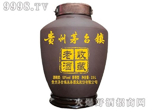 永泰收藏酒五斤紫砂坛