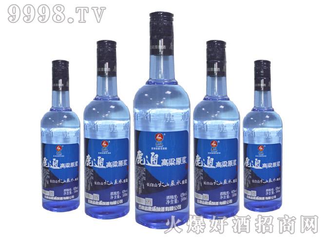 百年鹿通酒・高粱原浆(蓝)