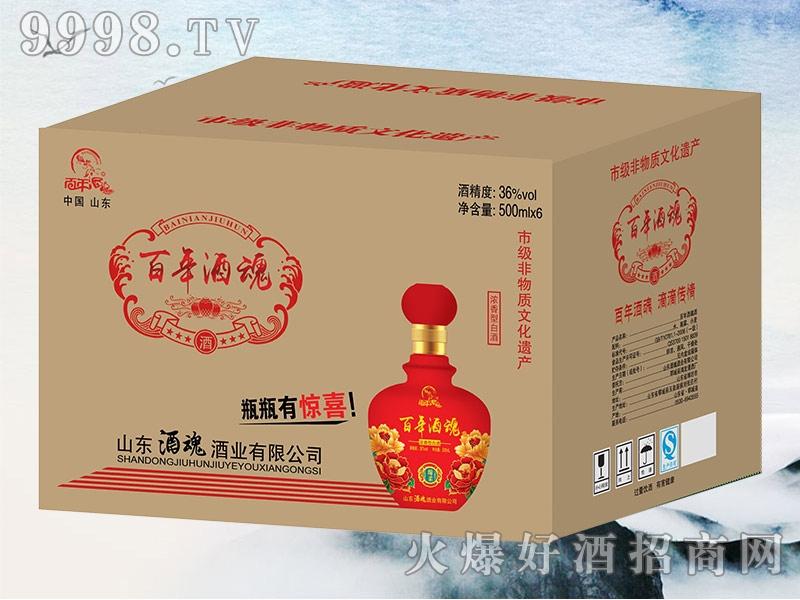 百年酒魂酒(箱)