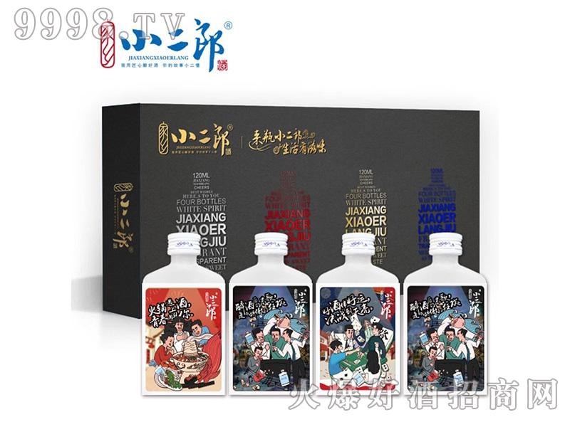 家乡小二郎酒120mlx4瓶