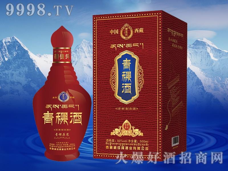 藏佳纯青稞原浆酒