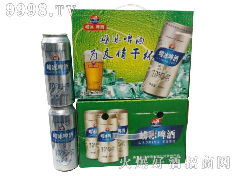 崂冰10°原浆啤酒(罐)